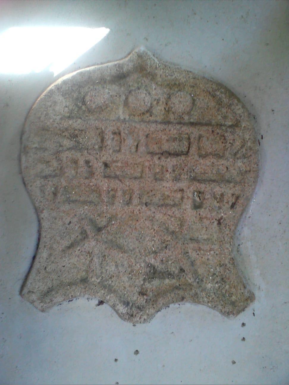 Escudo de la casa rectoral de Graba